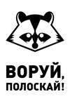 http://forum.110km.ru/attachment/9af06fdc77db396042b7a789f45e515c137b626c/proportional/100x/0fH15QN5pB1u.jpg